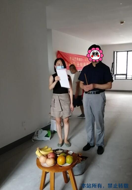 七月开工大吉   恭祝绿城百合・紫薇园张府开工大吉!